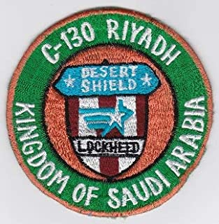 PATCHMANIA RSAF Patch Tech Royal Saudi Air Force C 130 Maintenance Riyadh b 103mm Parches Bordados THERMOADHESIVE Patch