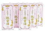 酒蔵仕込み 純米 シルキー糀甘酒 (1000mL 6本)