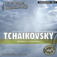 TCHAIKOVSKY V1 (HEARD BEFORE CLASS HITS) (輸入版)