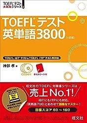 TOEFL3800