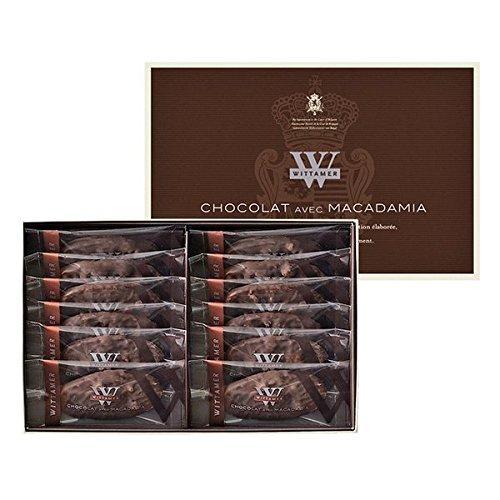 ヴィタメール マカダミア ショコラ(ダーク)12枚入 サブレ ビターチョコレート マイルドなほろ苦さ サクサクの食感
