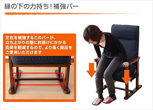 山善高座椅子レバー式リクライニング(背もたれ)高脚ハイバックポケットコイル立ち座りがラク高さ調節可能ポケット付き組立品ブルーPTZ-55(BL)*