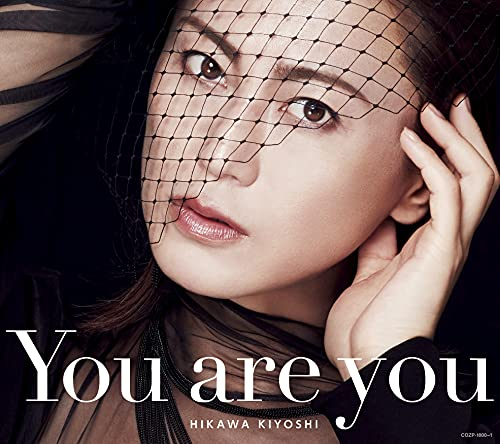 You are you〔Aタイプ(初回完全限定スペシャル盤)〕