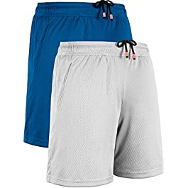 Cadmus Men's Gym Basketball Shorts