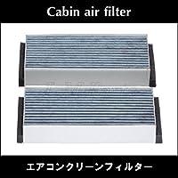 ホンダ・CBA-JB6(ライフ)用エアコンフィルター|Y034