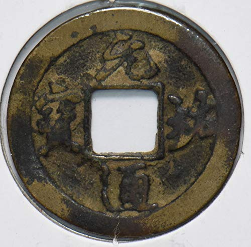 1086 CN China 1086~1093 Cash 293565 DE PO-01