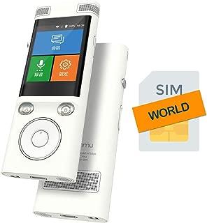 【公式】ez:commu (イージーコミュ) 双方向 翻訳機 最速0.5秒 Wi-Fi対応 SIMフリー 世界170ヶ国·地域対応