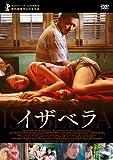 イザベラ [DVD] image