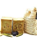 GEMS Original Aleppo Seife Set, 90% Olivenöl 10% Lorbeeröl, 2x ca.110g + Sisal Seifensäckchen,...