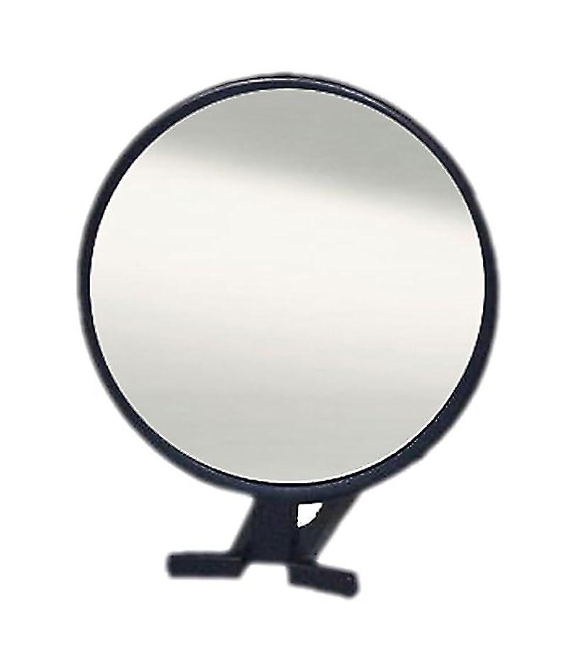 貯水池仮装矩形鏡 ハンドミラー 折立 No.455 ブラック