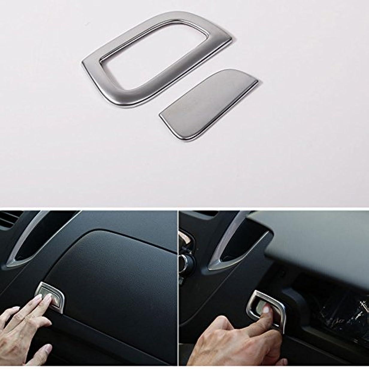 である薬理学スマイルJicorzo - Car Dash Golve Storage Box Switch Button Cover Trim ABS Chrome Decor Frame Car Styling Sticker For Chevrolet TRAX 2014 2015 2016