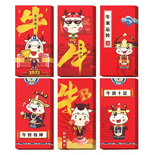 Chinese New Year Red Envelopes - 30-Count Chinese Red Packets, Hong Bao with Gold Foil Design, Gift Money Envelopes, 2021 Year of the Ox