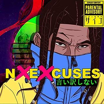 Nx Excuses