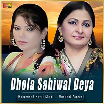 Dhola Sahiwal Deya - Single