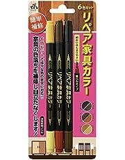 EastHill リペア家具カラー 6色セット 筆ぺんタイプ EH18-4