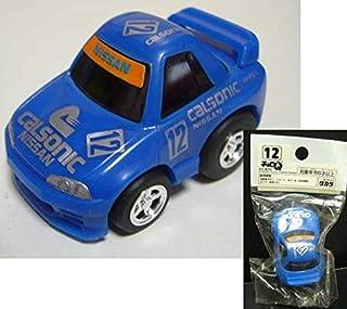 チョロQ HG 12 /日産カルソニック/袋入り1990年産