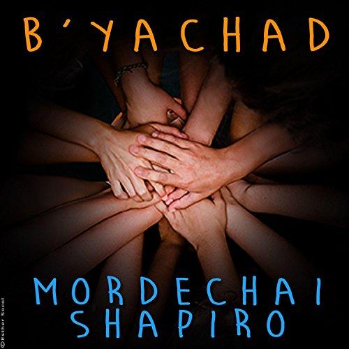 B'yachad