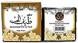 Bakhoor TEEF AL HUB 40 gm in profumo legno, fiori, resine, erbe, vaniglia e rosa, prodotto in UAE, ideale per uso interno ed esterno, di incenso deodorante ad aria, facile da usare
