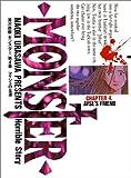 MONSTER: アイシェの友達 (4) (ビッグコミックス)