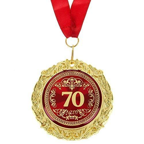 Médaille à offrir carte 70 лет russe anniversaire 70 ans anniversaire