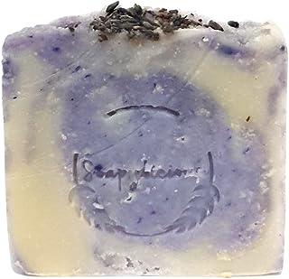 Soapylicious Soothing Lavender Bar- Natural Handmade Organic Soap