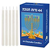 Hanukkah Candles Menorah Candles Chanukah Candles 44 for All 8 Nights of Chanukah - Made in Israel (White Candles, Single)