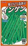 サカタのタネ 実咲野菜7070 早どりつるありインゲン 王湖 00927070
