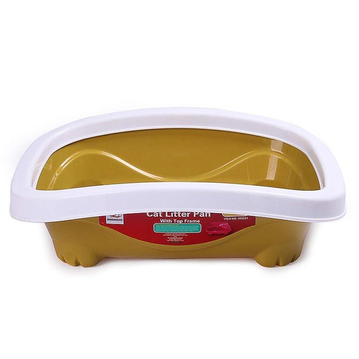 平方傷つける喉が渇いたLT ペットトイレ猫のトイレトレイ用品便利なオープンセミクローズド (Color : B, Size : S.42*33*13cm)