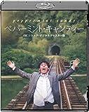 ペパーミント・キャンディー 4Kレストア・デジタルリマスター版[Blu-ray/ブルーレイ]