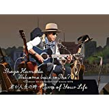 "Welcome back to The 70's ""Journey of a Songwriter"" since 1975 「君が人生の時~Time of Your Life」(完全生産限定盤) (特典なし) [Blu-ray]"