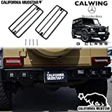 【カリフォルニアマッドスター/CALIFORNIA MUDSTAR】MERCEDES BENZ/メルセデス ベンツ Gクラス W463   ゲレンデ テールライトガードセット ブラック クラッシックカスタム プロフェッショナル仕様 【欧州車パーツ】