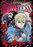 クレバテス-魔獣の王と赤子と屍の勇者- 3巻 (LINEコミックス)