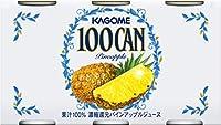 カゴメ 100CANパインアップル (160g×6缶)×5パック