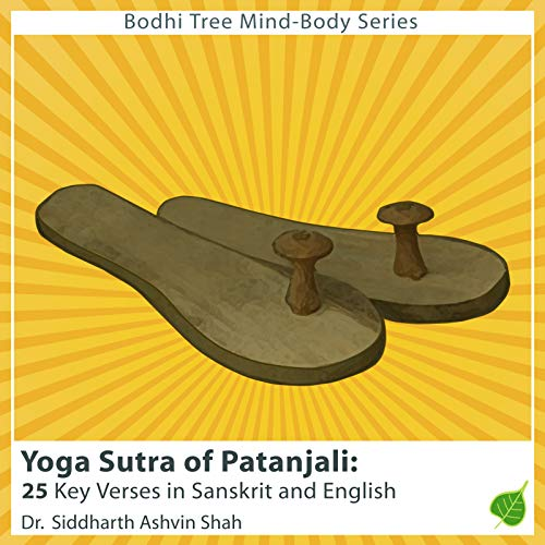 Word by Word Definitions & Pronunciation Pearls for Yoga Philosophy Terms