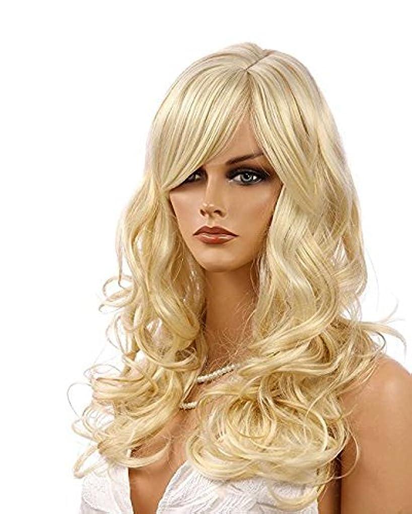 資金こねるマーク女性のウィッグコスプレコスチュームパーティーファンシードレス合成毛のブロンド女性の女の子のための長いひねりのウィッグ
