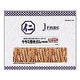 R&D ジェイプライド ササミ巻きガム 小型犬用 超徳用 84本入