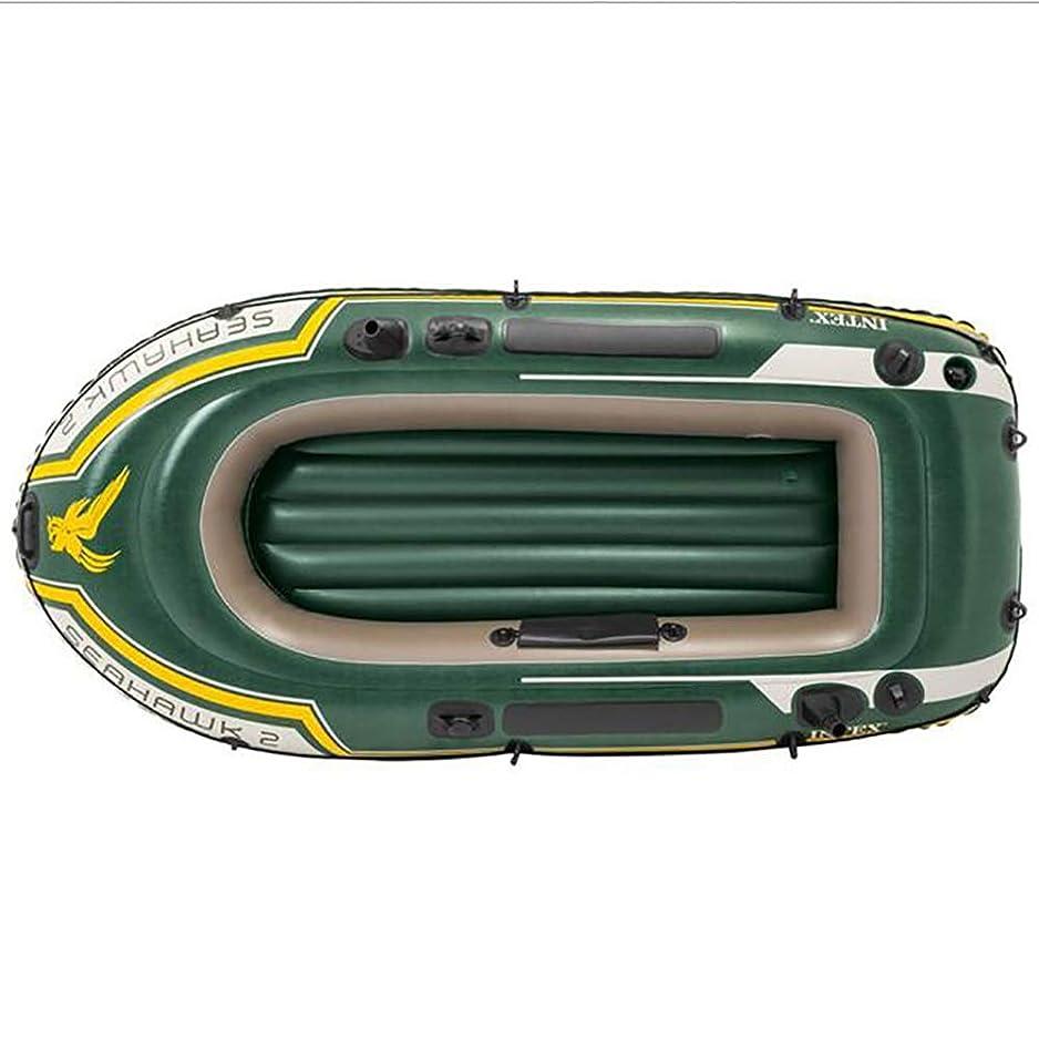 基本的な啓示あなたは3人用 空気注入式ボート グリーン PVC ゴム製 ボート釣り ボート 厚手 パドルポンプ