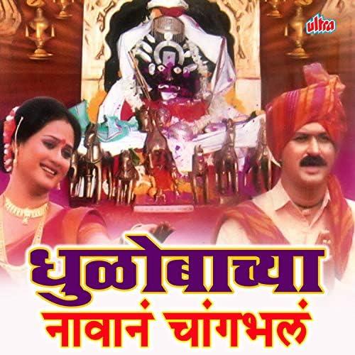 Shakuntala Jadhav, Madhuri Karmarkar & Vijay Sartape