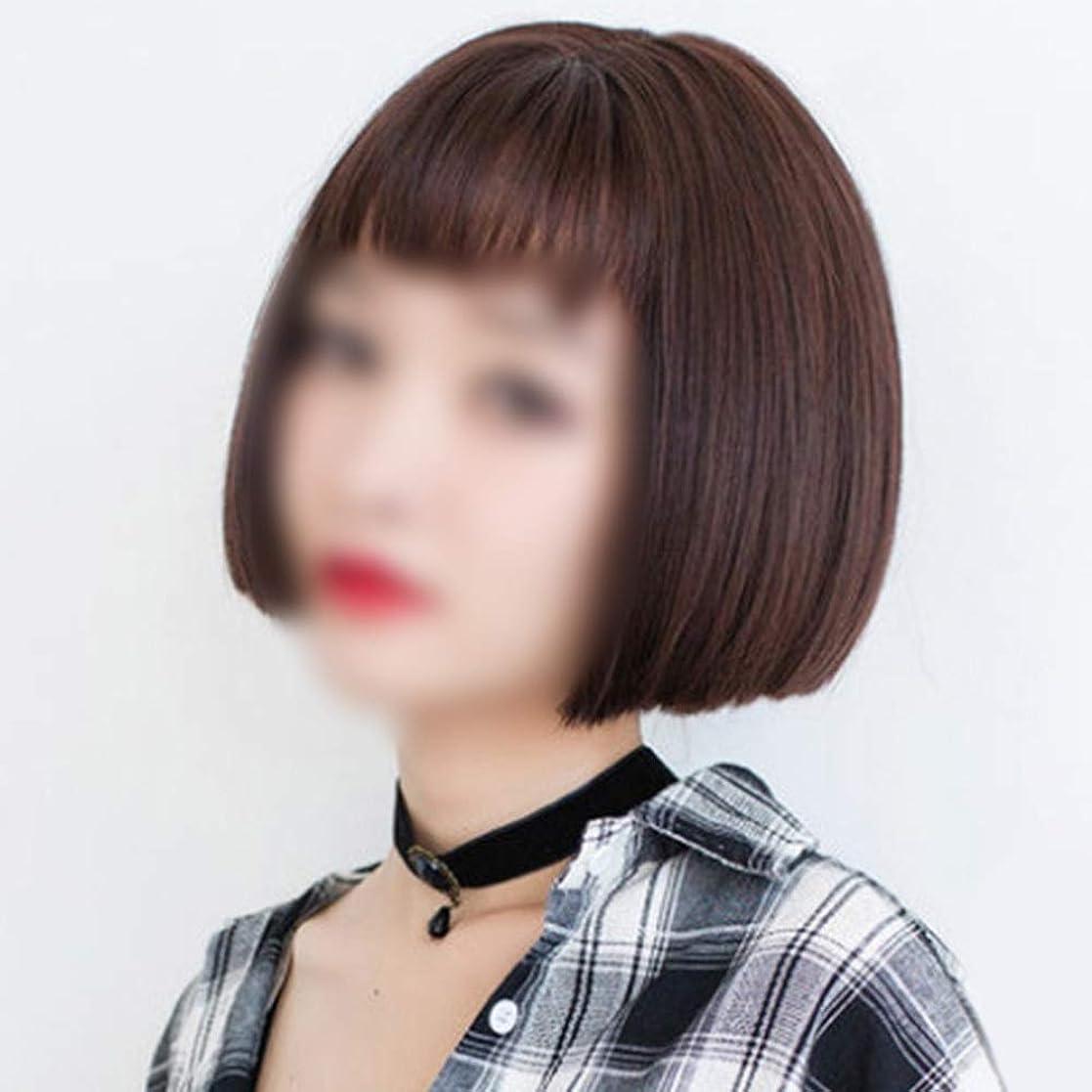 滅びる危険なクラッチYrattary ウィッグ女性用ショートヘアコスプレウィッグブラウンショートストレートヘアボブウィッグリアルな女性用合成かつらレースかつらロールプレイングかつら (色 : Dark Brown)