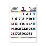 新日本カレンダー 2020年 カレンダー 壁掛け カラーラインメモ ジャンボ NK147