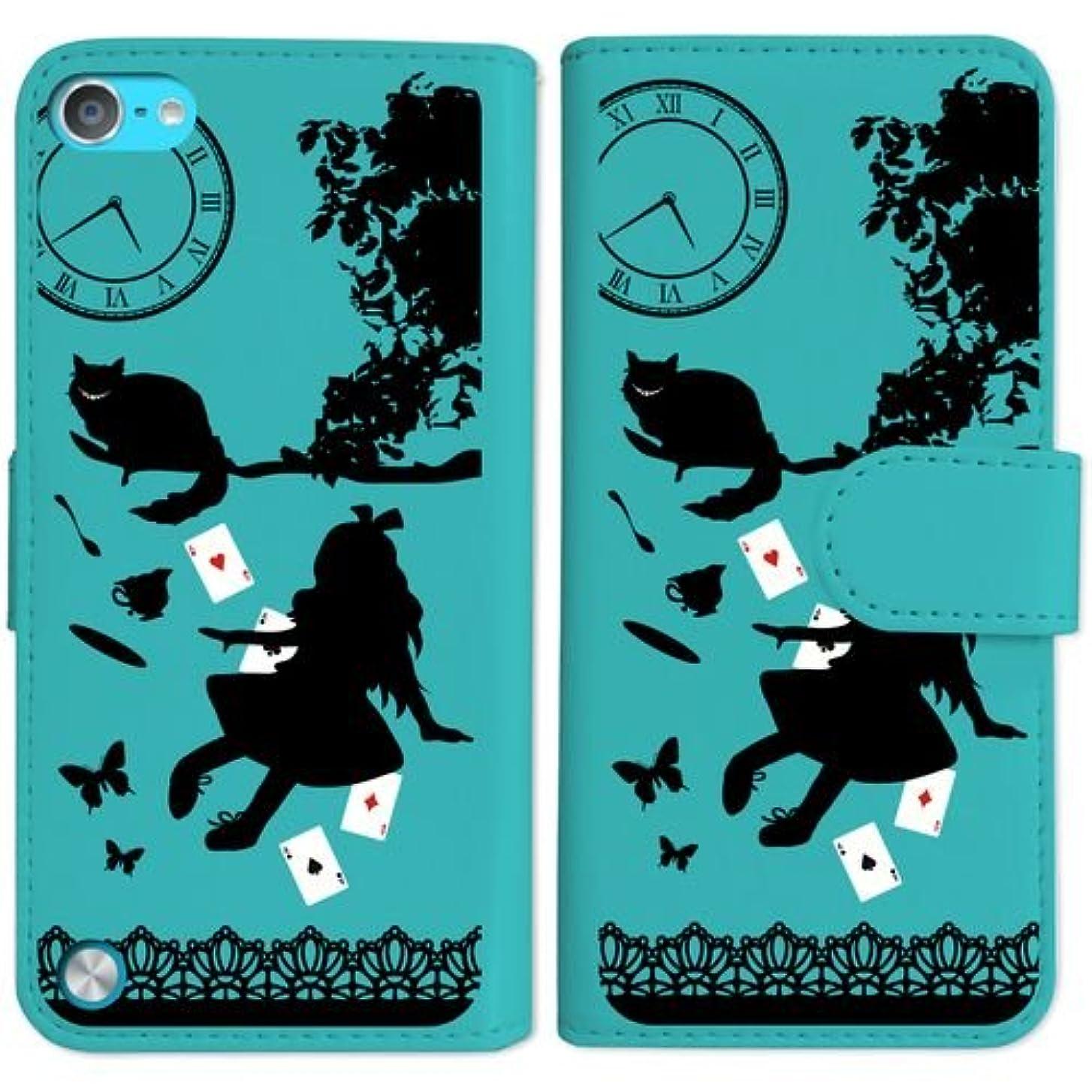 バックグラウンド航空機有効なsslink iPodTouch5 アイポッドタッチ5 手帳型 ブルー ケース Alice in wonderland(ブラック) アリス 猫 トランプ ダイアリータイプ 横開き カード収納 フリップ カバー
