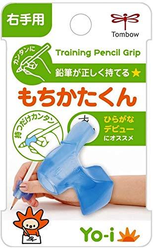 トンボ鉛筆 Yo-i もちかたくん 右手用 ND-KYR 【× 7 個 】