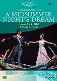 ミラノ・スカラ座バレエ団「真夏の夜の夢」(全2幕) [DVD]