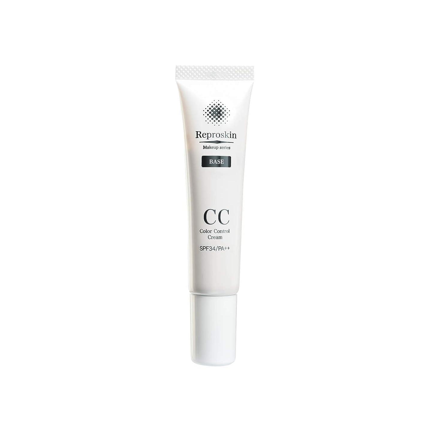命令的やさしくクレアリプロスキン ベース CCクリーム SPF34 PA++ UV カット 20g