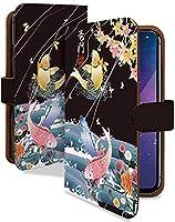 Galaxy S8 SC-02J ケース 手帳型 携帯ケース 鯉の滝登り 鯉 黒 日本 黒 おしゃれ ギャラクシー エス スマホケース sc02j 和柄 カメラレンズ全面保護 カード収納付き 全機種対応 t0551-01199