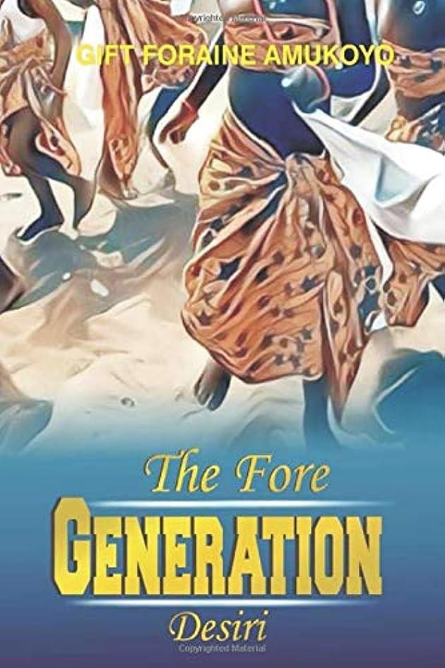 氏読みやすさ国民投票The Fore Generation Desiri