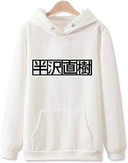 半沢直樹フード付きセーター酒井正人カジュアル秋冬ファッションジャケットを取り巻く日本のドラマXL-White