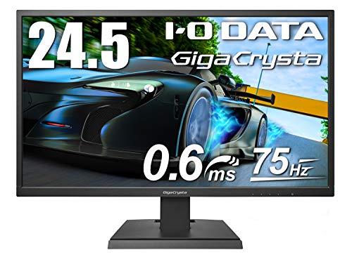 I-ODATAゲーミングモニター24.5インチ(75Hz)GigaCrystaPS4FPS向き0.6ms(GTG)FreeSyncTNHDMI×2DPEX-LDGC252STB