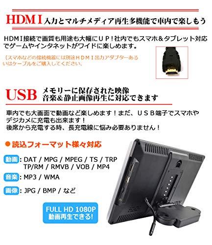 LOSKA『ヘッドレストモニター11.6インチ』