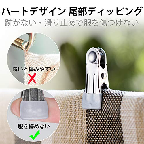 Dothnix洗濯ばさみ洗濯バサミステンレス滑り止め多機能10個セット